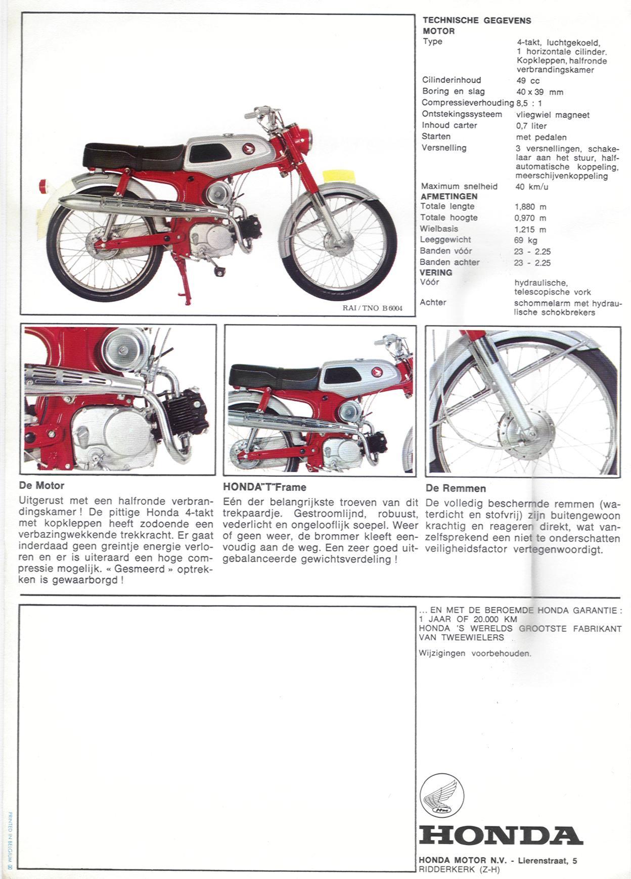 Honda TT50 1 back (12-13-13-10-44-10)