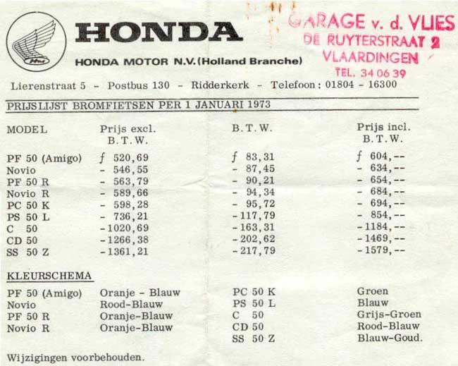 Prijslijst_viertakt_1973_g