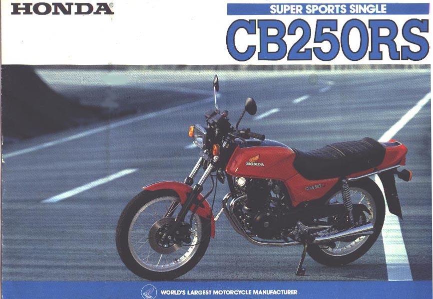 cb250rs