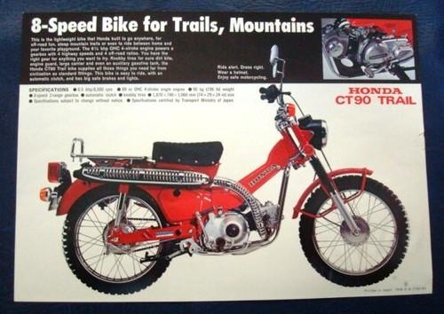 trail 110