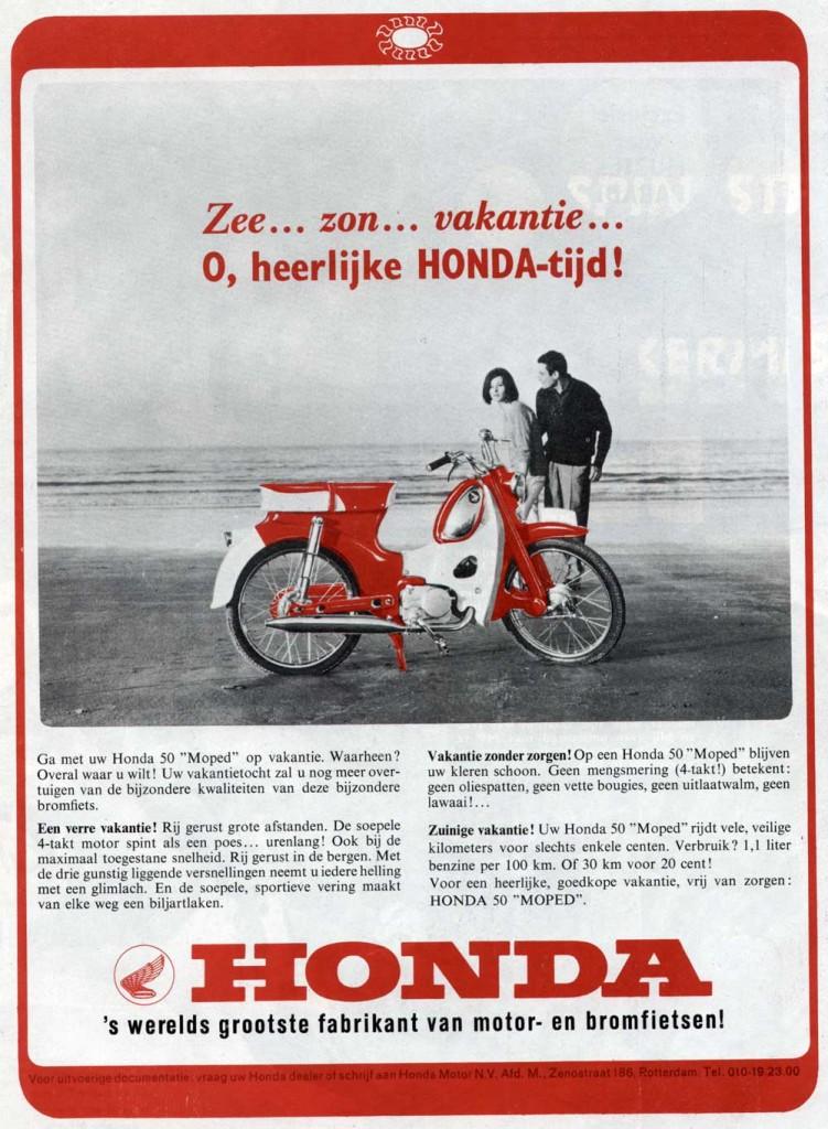 64-honda-c310