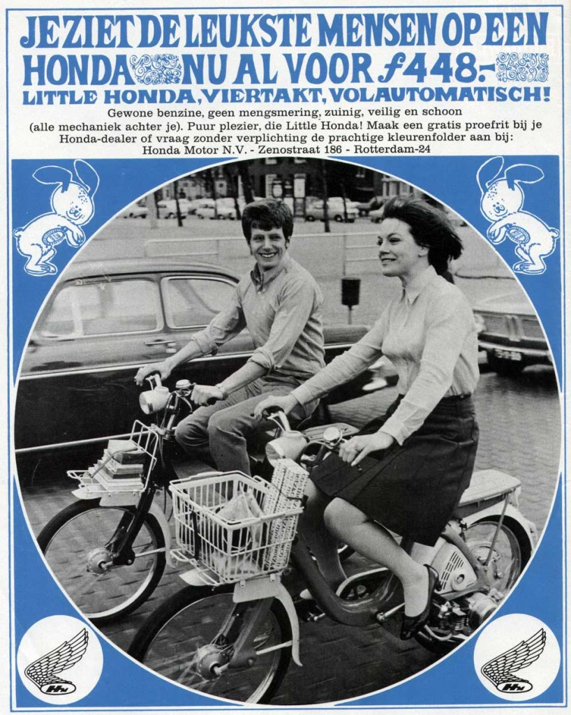 67-honda-volautomatisch