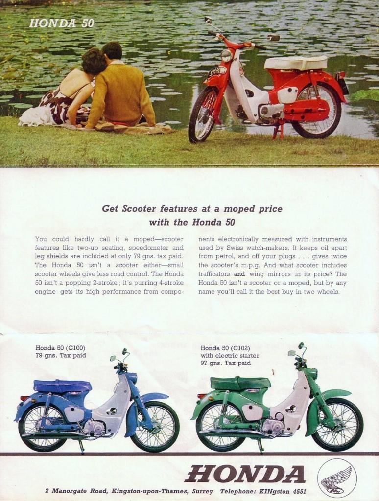 Cub brochure UK 1962- 01