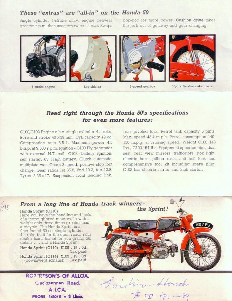 Cub brochure UK 1962- 02